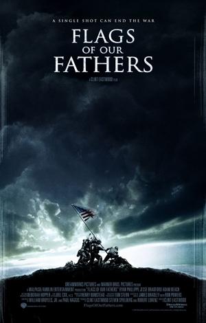 B5 - Flagsofourfathers